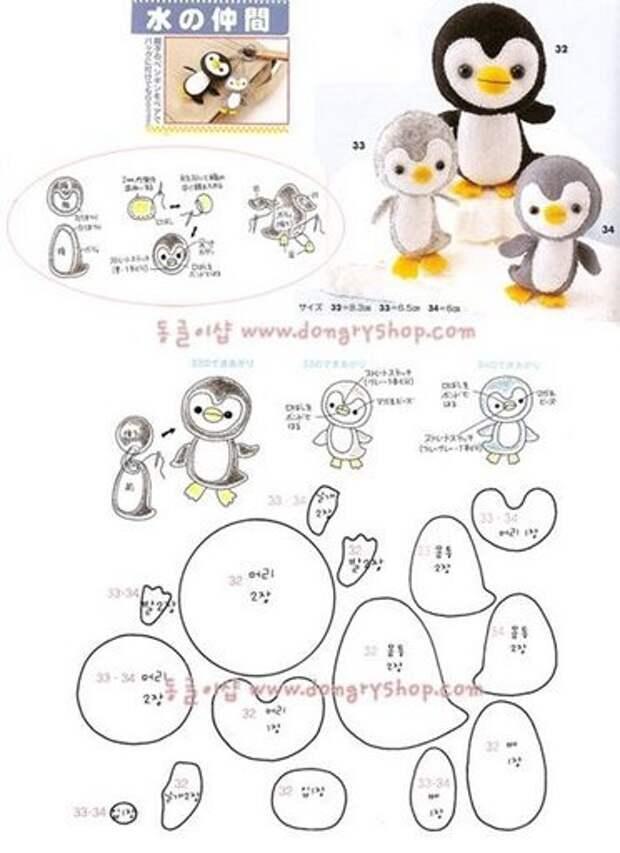 Выкройки пингвинов (много)