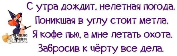 5672049_1382321964_frazochki26 (604x191, 36Kb)