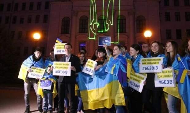 Украина сделала все для того, чтобы Евросоюз отобрал у нее безвиз