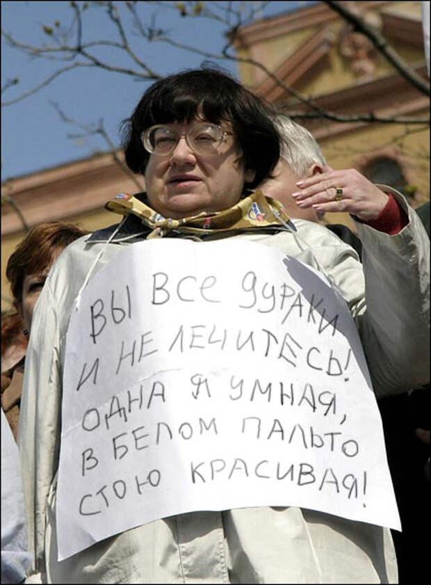 Александр Роджерс: «Российская оппозиция» с точки зрения психоанализа