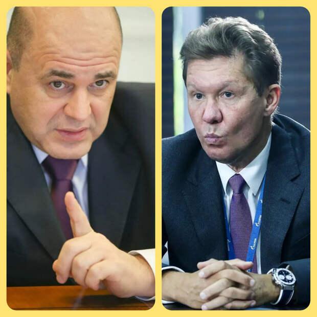 Мишустин заставил Миллера и Газпром возвращать деньги в Россию