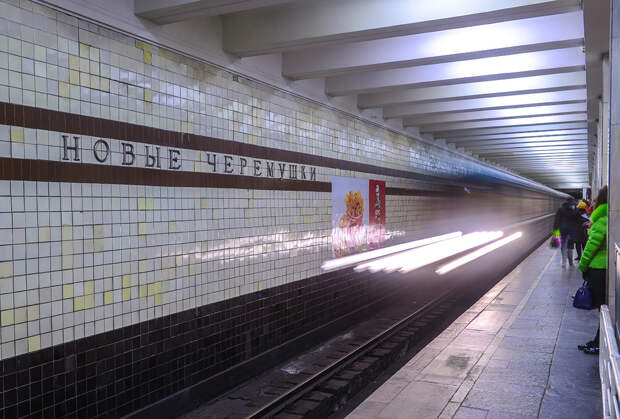 6 самых уродливых станций московского метро (ФОТО)