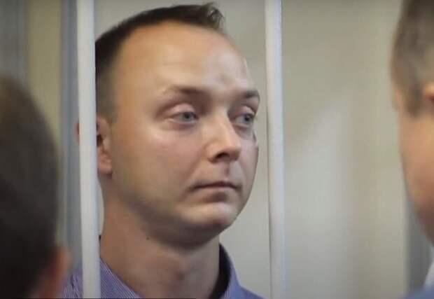 Адвокат сообщил подробности дела Сафронова