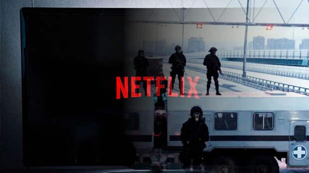 Аналитики составили рейтинг самых популярных шоу Netflix в 2020 году