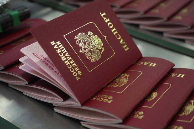 Отделение по вопросам миграции района Сокол приостановило личный прием граждан