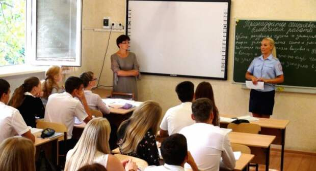 Севастопольские полицейские провели совместные занятия в рамках акции «Дети России» (ФОТО)