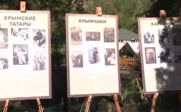 Молодёжный форум «Россия – это мы» проходит в Крыму