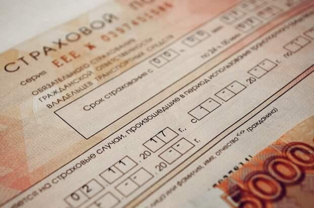 В России увеличилось число желающих оформить полис ОСАГО
