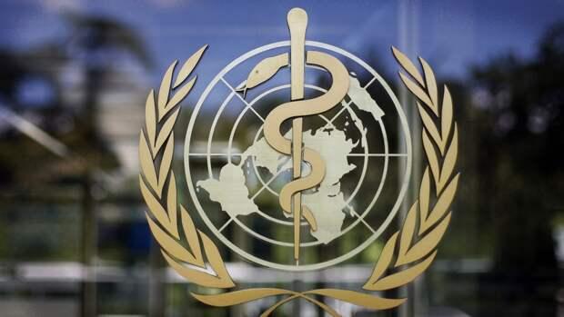 В ВОЗ подтвердили, что некоторые мутации коронавируса невосприимчивы к вакцинам