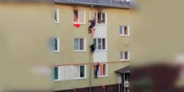 Спасение детей из горящей квартиры в Костроме.