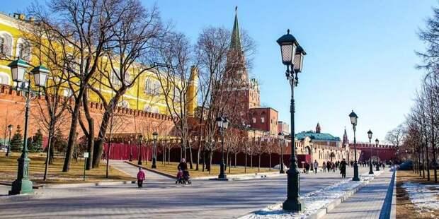 Лучшие маршруты конкурса «Покажи Москву!» выберут на портале «Активный гражданин»
