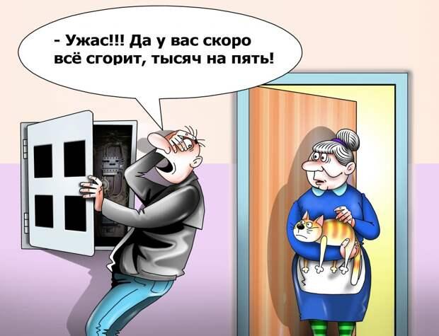 Жители ЮВАО начали получать сомнительные листовки от лжеэлектриков