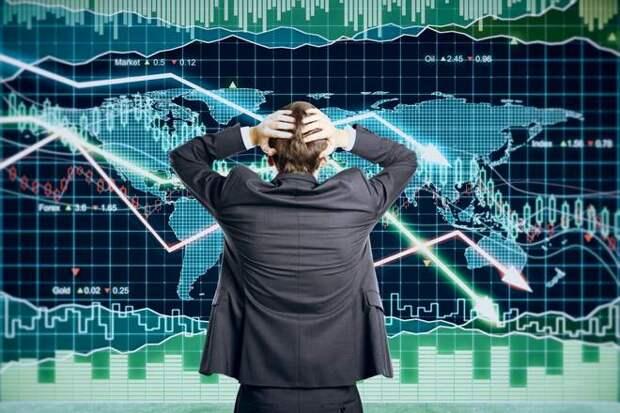 Что такое финансовый кризис