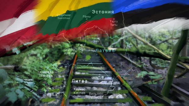 От «витрины» СССР до «выселок Евросоюза»: Сатановский рассказал о трансформации Прибалтики