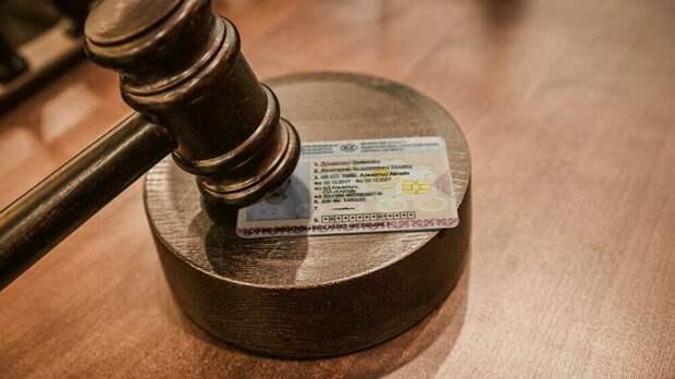 Когда лишили водительских прав, часть вопросов решить можно