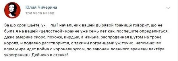 Глава погранслужбы Украины признал независимость Донбасса