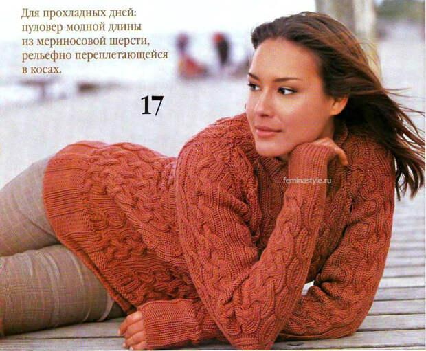 Женский узорчатый пуловер спицами