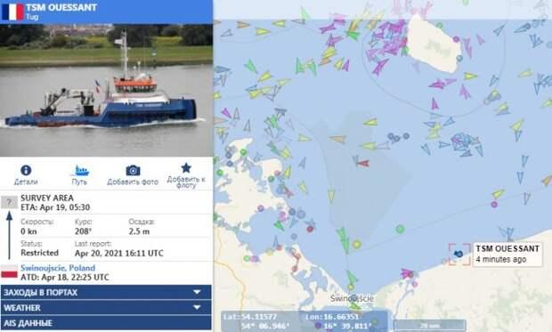 «Балтийский газопровод»: Под «Северный поток— 2» неподстраиваемся