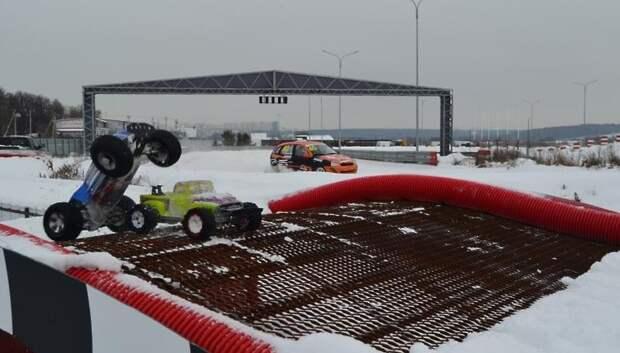 Спортсмены Подольска 10 февраля примут участие в гонках радиоуправляемых машин