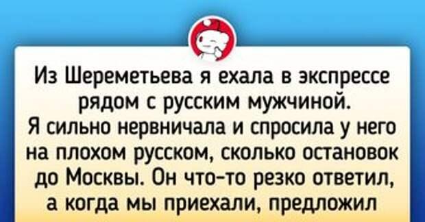 20 иностранцев впервые побывали в России и решили поделиться тем, что их больше всего поразило