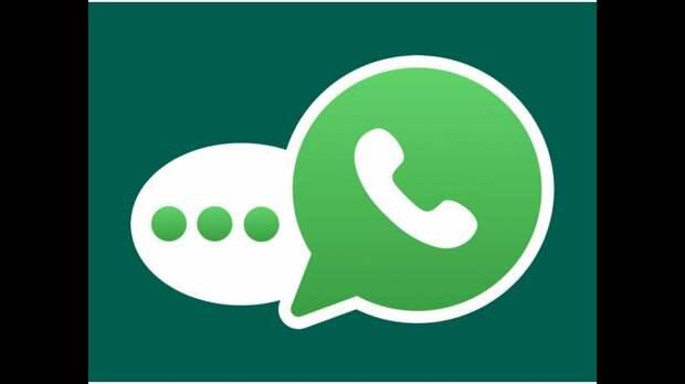 WhatsApp уведомил о блокировке за отказ от новых условий сервиса