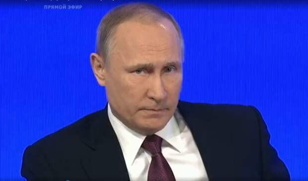 Путин против