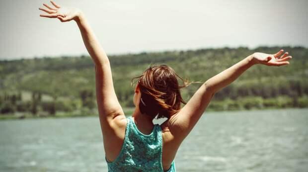 Не прячьте свои чувства: почему не стоит скрывать эмоции