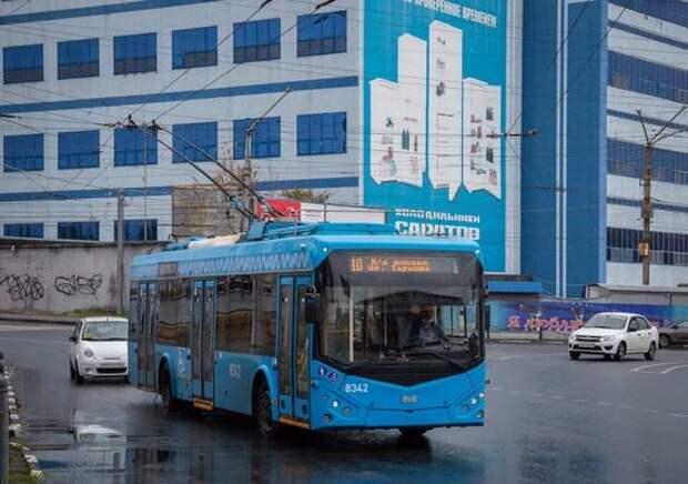 Саратовцы получат скидку на проезд в общественном транспорте