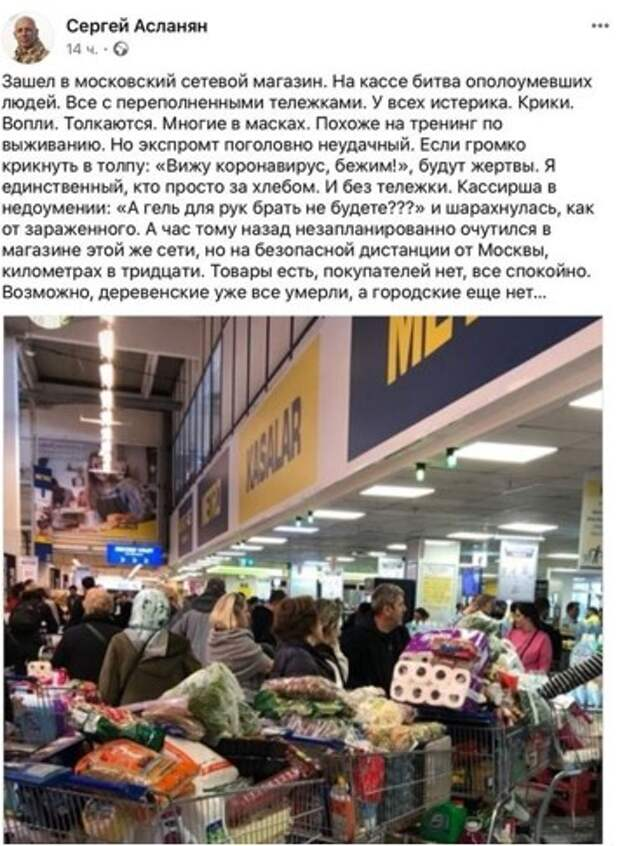 «Эхо Москвы» подцепило коронавирус с остро выраженным тиражированием фейков