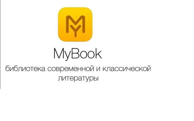 Электронные книги, о которых вы не знали