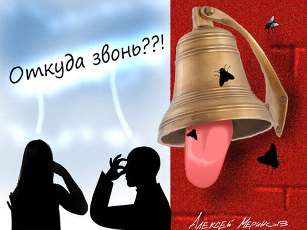 Этот безумный эфир: что нюхает Владимир Соловьев
