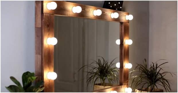 Желанный аксессуар: гримерное зеркало в стиле лофт