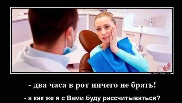 5402287_zabavatutza6471905191020209 (633x360, 22Kb)