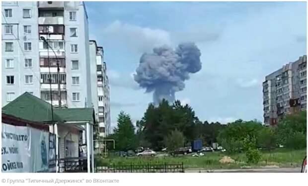 В Нижегородской области на заводе имени Свердлова произошел сильный взрыв