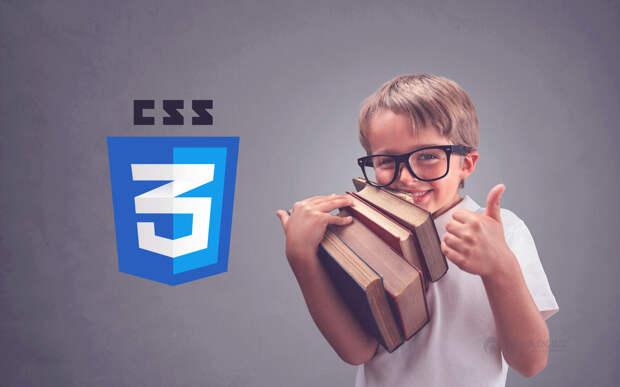 Делаем адаптивные фреймы на CSS