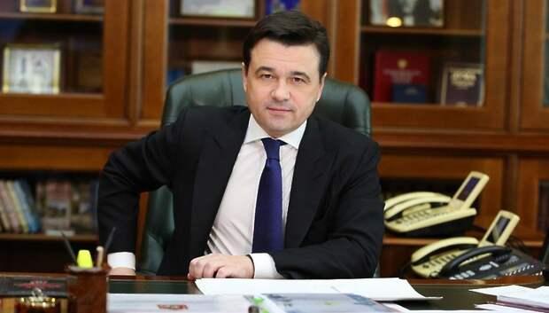 Воробьев призвал воздержаться от хождения по гостям в нерабочий период