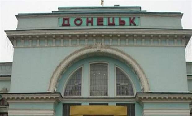 В Донецке обстреляли вокзал: горят торговые павильоны