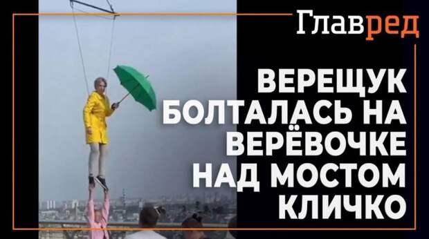 Фото, размещённое в сентябре 2020 г. в одном из украинских изданий