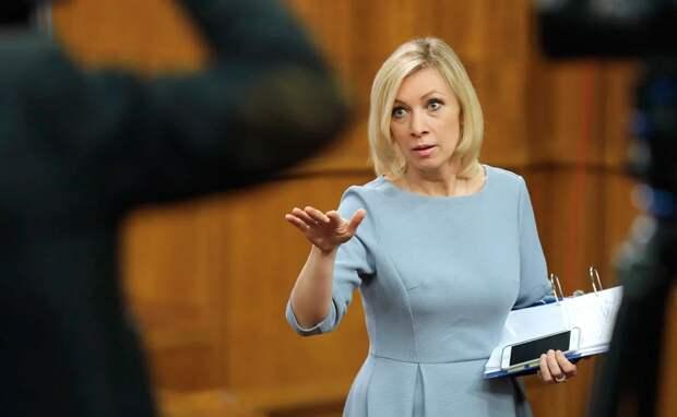 Захарова: Дипломаты США будут вызваны в МИД РФ из-за публикаций о незаконных акциях