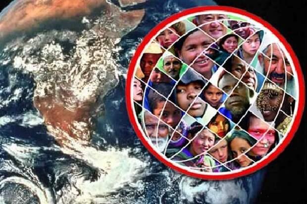 А может на Земле уже не более одного миллиарда?