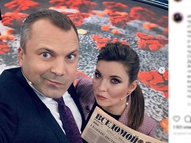 Скабеева и Попов отказались вести совместно