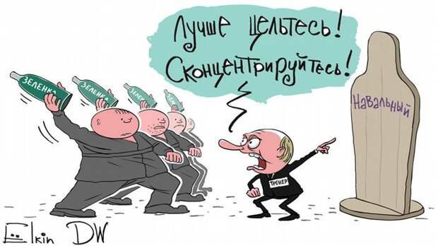 Путин по сути сам создал себе альтернативу из Навального