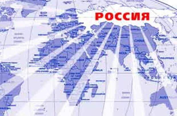Ясновидцы всего мира напророчили судьбу России