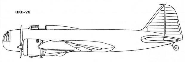 Картинки по запросу 1934 макет ББ-2 цкб-26