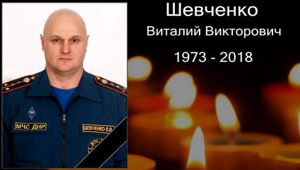 При тушении возгорания вДНР погиб начальник пожарной части Ясиноватой