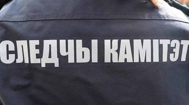 СК Беларуси сделал заявление после осмотра в изоляторе, в котором умер подозреваемый в убийстве Яхонтова