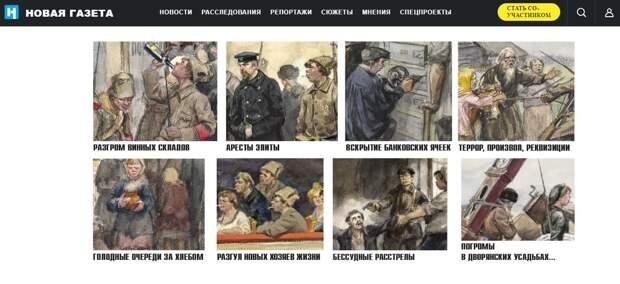 США позарились на Октябрьскую революцию – в России к 7 ноября провернули скандальную провокацию