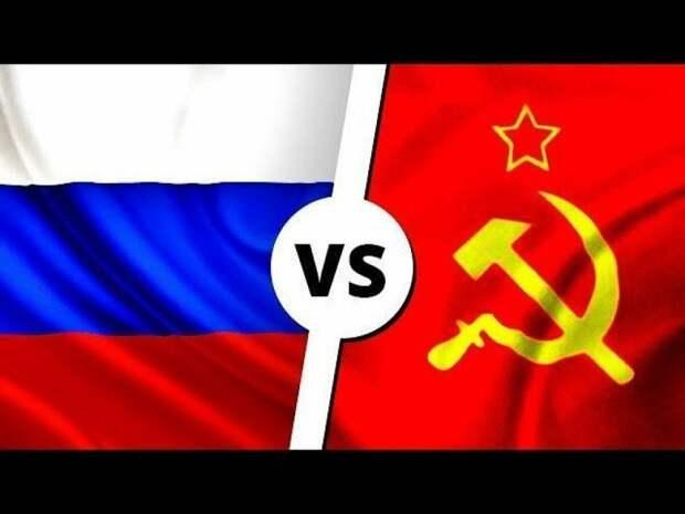 Образование в России и в СССР: альтернативное мнение