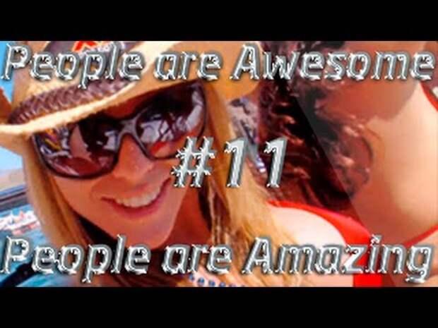Лучшие моменты из видео YouTube   Музыкальная экстрим компиляция 2012 #11
