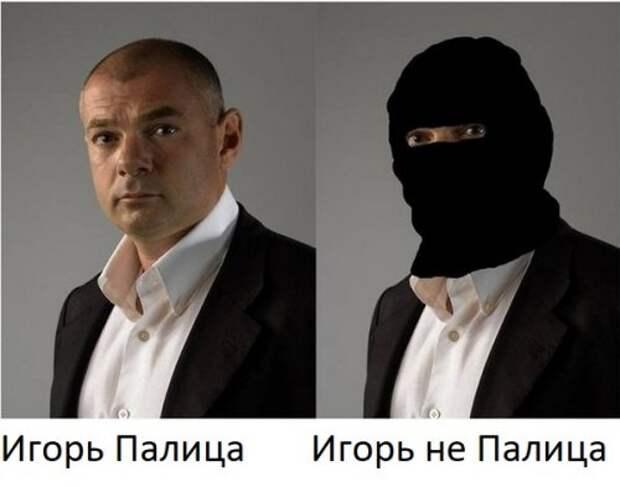Игорь Палица: подельник нефтяных афер Коломойского. ЧАСТЬ 2